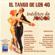 Mi Vieja Linda - Orquesta Emilio Pellejero & Enalmar De María
