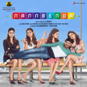 Nannbenda (Original Motion Picture Soundtrack) - EP - Harris Jayaraj - Harris Jayaraj