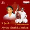 Ayyapa Geethikashtakam