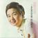 Golden Best - Naomi Sagara