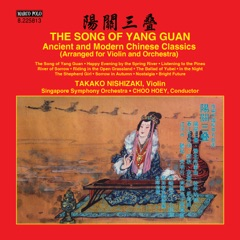The Song of Yang Guan: Ancient & Modern Chinese Classics