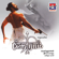 Heyram (Original Motion Picture Soundtrack) - Ilaiyaraaja