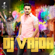 DJ Vajda (feat. Aman Hayer) - Kulwinder Billa