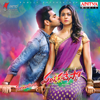 Pandaga Chesko       songs