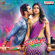 Pandaga Chesko (Original Motion Picture Soundtrack) - EP - Thaman S.