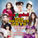 Dangdut Top Request 2015 - Various Artists