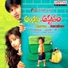 Alasyam Amrutham (Original Motion Picture Soundtrack) - EP