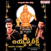 Ayyappa Deeksha Original Motion Picture Soundtrack EP