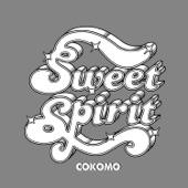 Sweet Spirit - Baby When I Close My Eyes