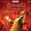 Devi Sri Prasad - Srimanthudu (Original Motion Picture Soundtrack) artwork