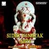 Sidhi Vinayak Arti EP