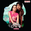 Yuvatha Original Motion Picture Soundtrack EP