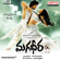 Magadheera (Original Motion Picture Soundtrack) - EP - M. M. Keeravaani