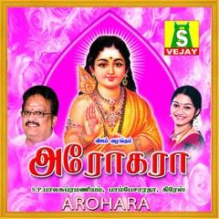 Arohara