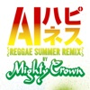 Happiness (Reggae Summer Remix By Mighty Crown) - Single ジャケット写真