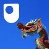 Beginners' Chinese - Audio