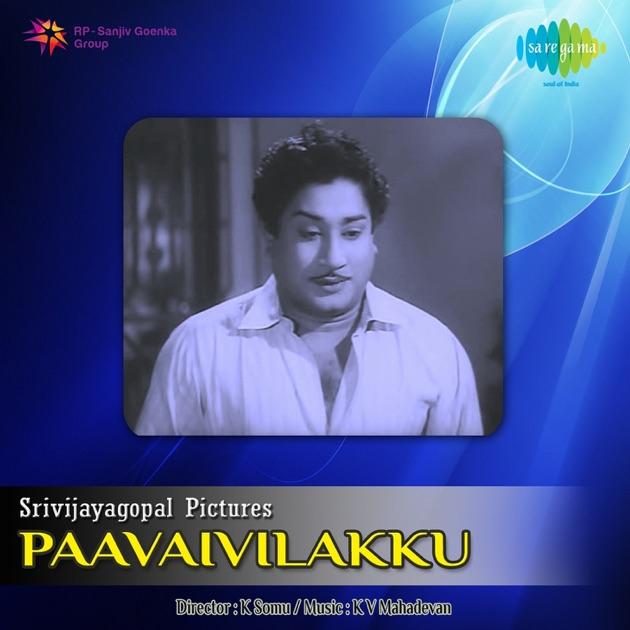 Mariamman thalattu, a song by veeramanidasan on spotify.