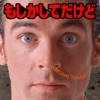 Moshikashite Dakedo(Instrument) - Single ジャケット写真