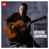 荘村清志最新ベスト「愛のロマンス」