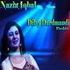 Dilay Dardmandi Vol 56