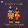 Yei Oh Vitthale (Vitthalachi Aarti) - Sanjivani Bhelande