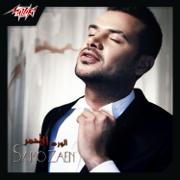 El Ward El Ahmar - Samo Zaen - Samo Zaen