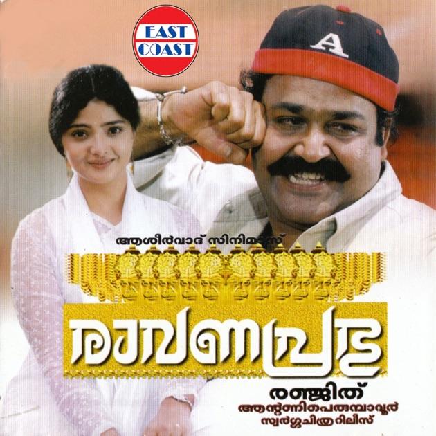Mallu Singh Malayalam Movie Watch Online Download 42