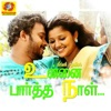 Unnai Parthanal Original Motion Picture Soundtrack Single