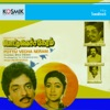 Pottu Vecha Neram Original Motion Picture Soundtrack