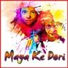 Maya Ke Dori (Original Motion Picture Soundtrack)