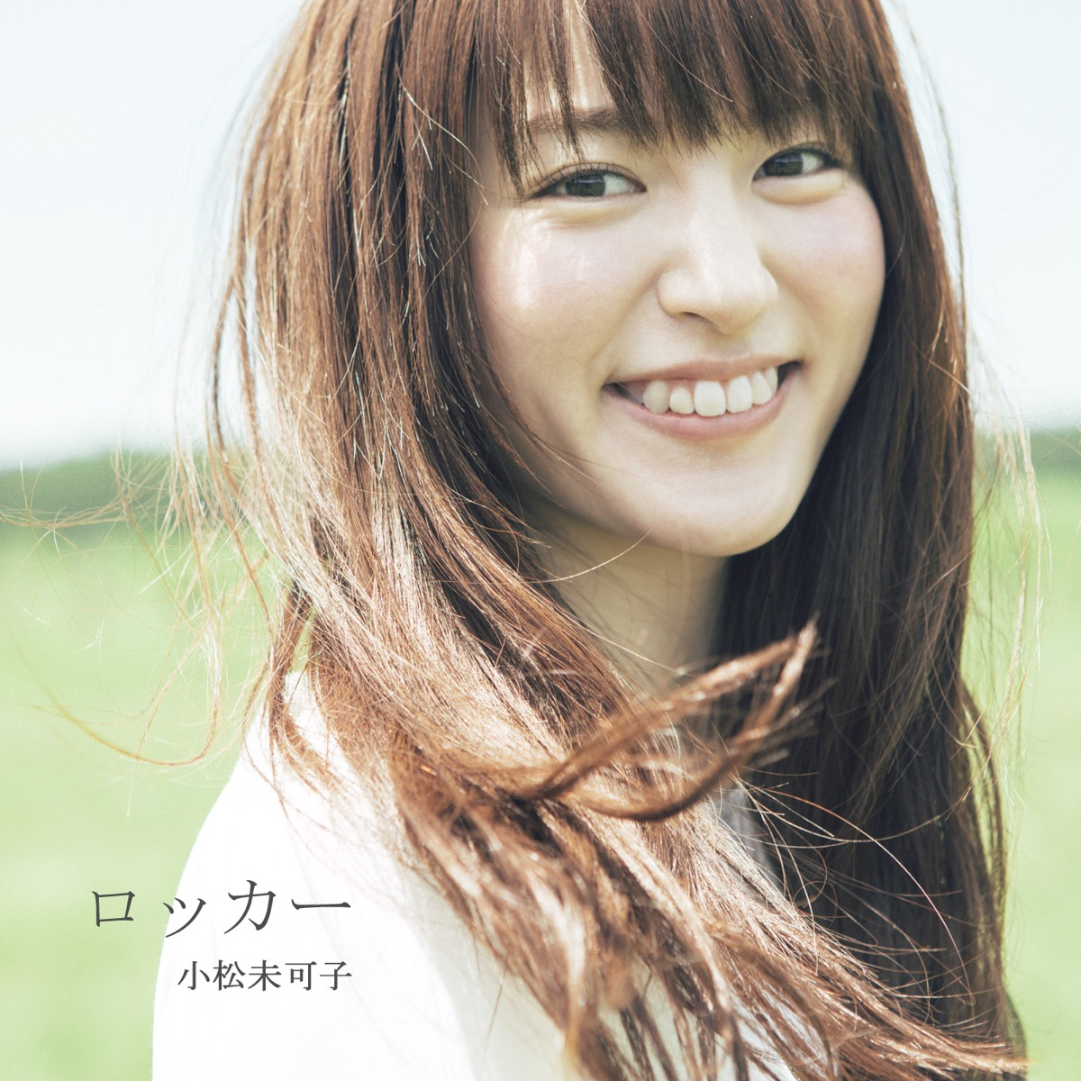 小松未可子さんの画像その75