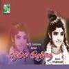 Deiva Kulandai (Original Motion Picture Soundtrack)