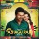 All in All Azhagu Raja Original Motion Picture Soundtrack EP
