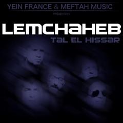 Tal El Hissar
