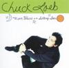 Chuck Loeb - While We Speak artwork