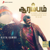 Arrambam (Original Motion Picture Soundtrack)  EP-Yuvan Shankar Raja