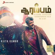 Arrambam (Original Motion Picture Soundtrack) - EP - Yuvan Shankar Raja - Yuvan Shankar Raja