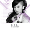 The Best of G.E.M. 2008-2012 (Deluxe Version) - G.E.M. 鄧紫棋