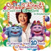 Carike & Ghoempie Kuier Saam met Ghoeghoe in Kinderland, Vol. 10