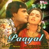 Paayal