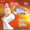 Dholki Mujra Hi Mujra Vol 48