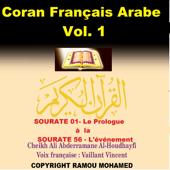 Coran français Arabe Vol.1