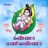 Kanna Manivanna