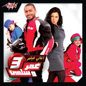 Tamer Hosny - Nos Lamha