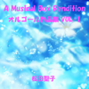 A Musical Box Rendition of Matsuda Seiko, Vol. 1 - Orgel Sound J-Pop