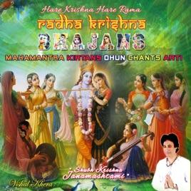 Hare Krishna Hare Rama Radha Krishna Bhajans Mahamantra Kirtans Dhun  Chants Arti Shubh Janamashtami by Vishal Khera