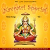 Navratri Special, Vol. 1 (Hindi Songs) - EP