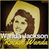 Wanda Jackson - Let's Have a Party artwork