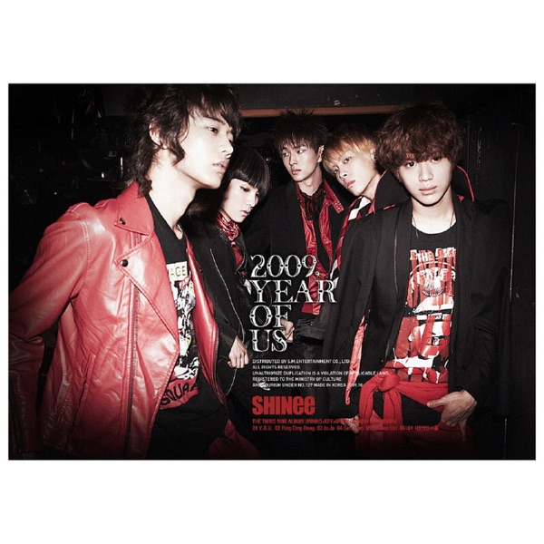 2009, Year of Us - EP