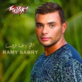 Youm Mataabelna - Ramy Sabry